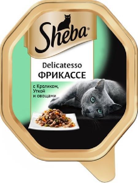Sheba Delicatesso влажный корм для кошек всех пород, фрикассе с кроликом, уткой и овощами 85 гр