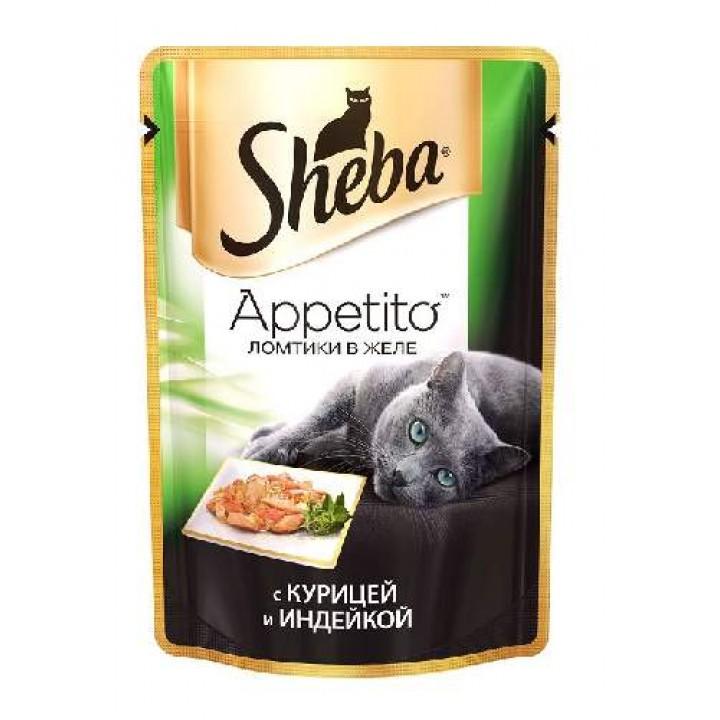 Sheba Appetito влажный корм для взрослых кошек всех пород, курица и индейка 85 гр