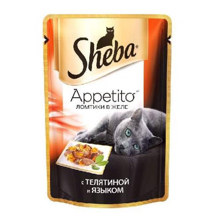 Sheba Appetito влажный корм для взрослых кошек всех пород, телятина и язык 85 гр