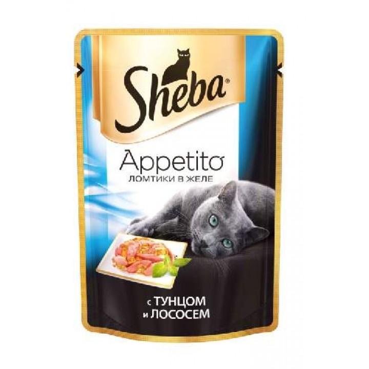 Sheba Appetito влажный корм для взрослых кошек всех пород, тунец и лосось 85 гр