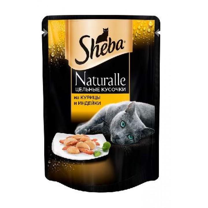 Sheba Naturalle влажный корм для пожилых кошек всех пород, курица и индейка 80 гр