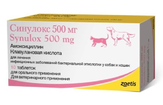 Zoetis Синулокс 500 мг, противоинфекционные таблетки для собак крупных пород 10 таблеток, 1200100719
