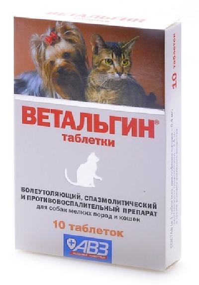АВЗ Ветальгин таблетки для кошек и собак малых пород, обезболивающий и противовоспалительный 10 таблеток, 1400100719