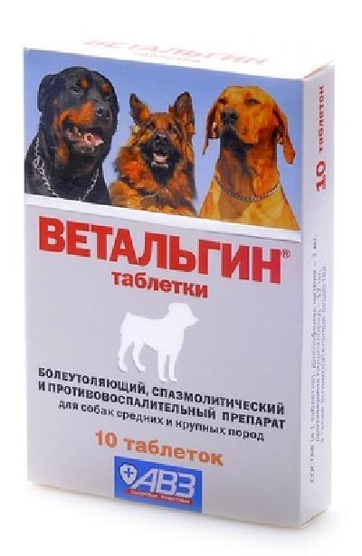Ветальгин длЯ собак обак средних и круп. пород (1 табл. на 10 кг) , 1500100719