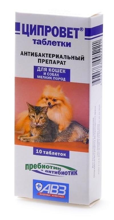 АВЗ Ципровет таблетки для кошек, щенков и собак малых пород, антибактериальный препарат 10 таблеток, 1600100719