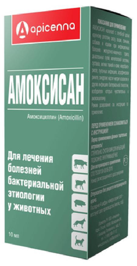 Apicenna Амоксисан суспензия для инъекций для животных, лечение болезней бактериальной этиологии 10 мл, 1800100719