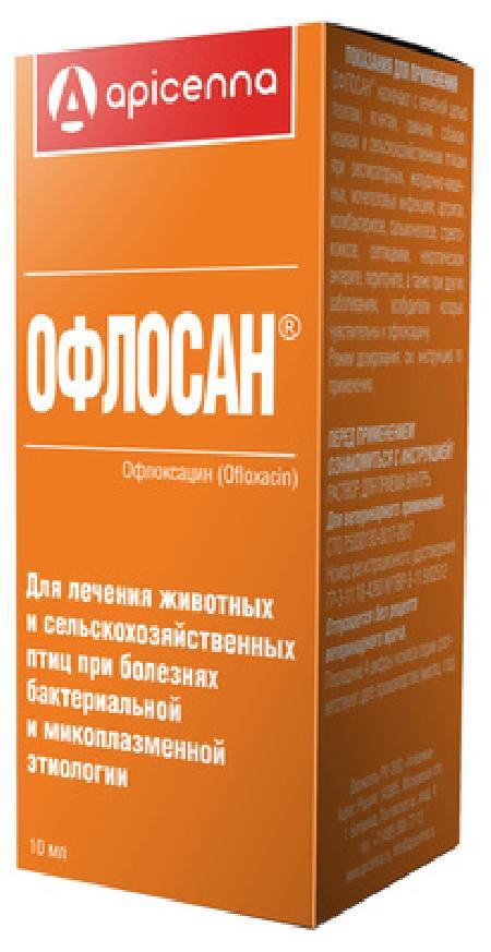 Apicenna Офлосан лечение бактериальных болезней у животных 10 мл, 1900100719