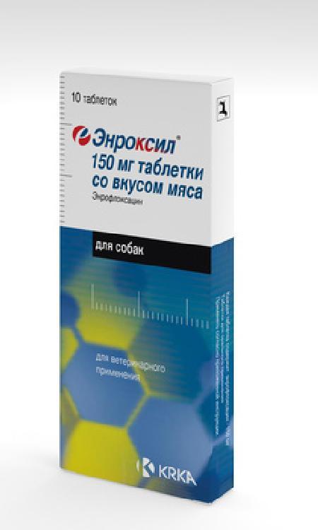 KRKA Энроксил таблетки для собак крупных пород, вкус мяса, 150 мг 10 таблеток, 800100719