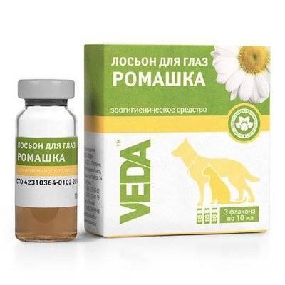 Veda Ромашка лосьон для кошек и собак, зоогигиеническое средство для глаз 30 мл