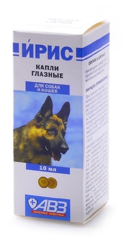 АВЗ Ирис капли глазные для кошек и собак, офтальмологический антибактериальный препарат 10 мл