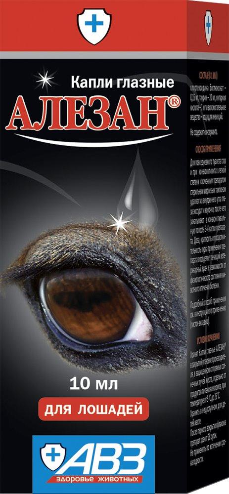 Алезан глазные капли для лошадей 10 мл. 1100