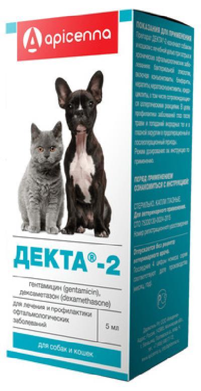 Apicenna Декта 2 глазные капли, 0,005 кг