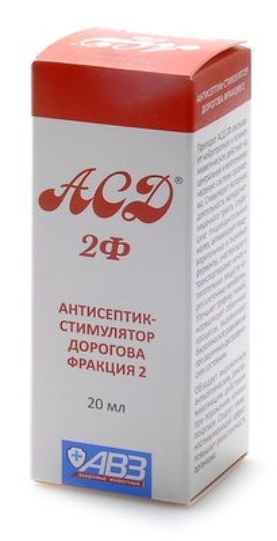 Агроветзащита АСД-2 - антисептик-стимулятор Дорогова, фракция 2, 0,100 кг