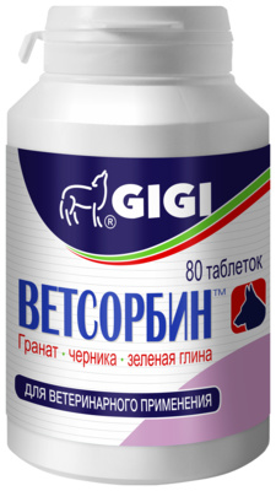 GIGI Ветсорбин №80. (1 табл/10 кг). 7264, 0,376 кг