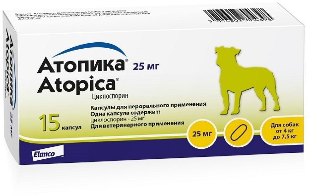 Elanco Атопика 25 Таблетки для взрослых собак всех пород, лечение дерматита 15 капсул