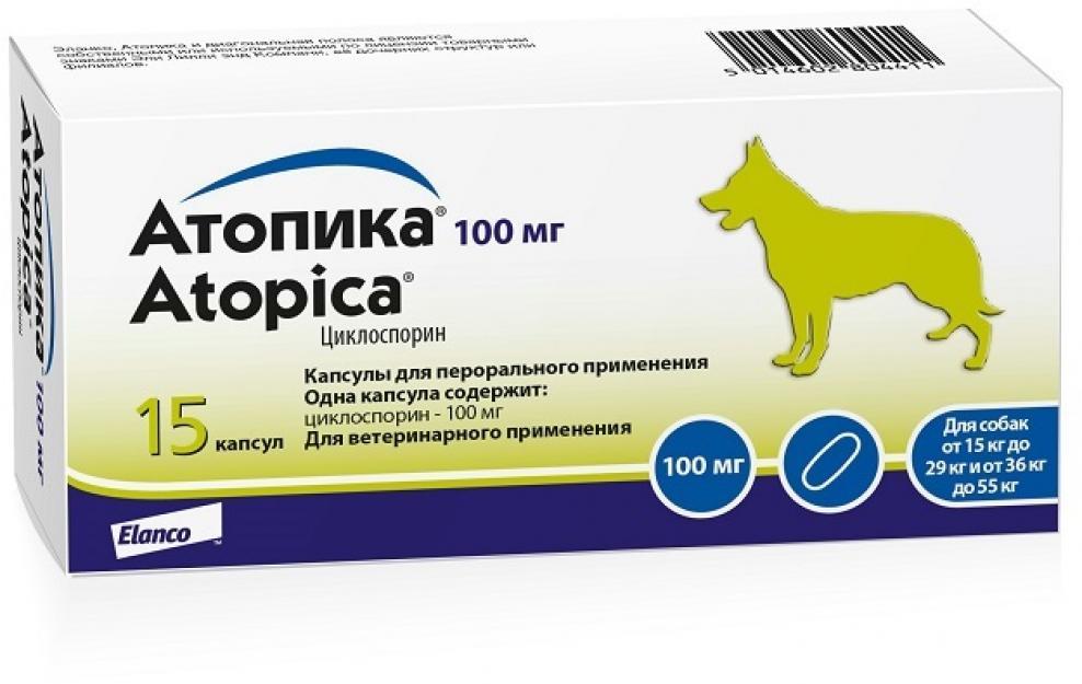 Elanco Атопика 100 Таблетки для взрослых собак всех пород, лечение дерматита 15 капсул