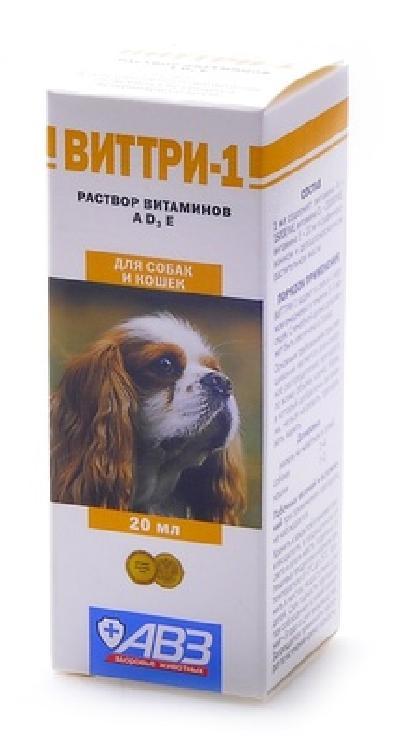 АВЗ Виттри-1 раствор для орального применения для кошек и собак, витаминный препарат 20 мл