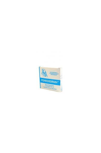 (t) Ронколейкин 500 000 МЕ препарат для повышения иммунитета животных 1мл