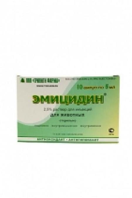 АВЗ Эмицидин 2,5% раствор для инъекций для кошек и собак, антиоксидант-антигипоксант 50 мл