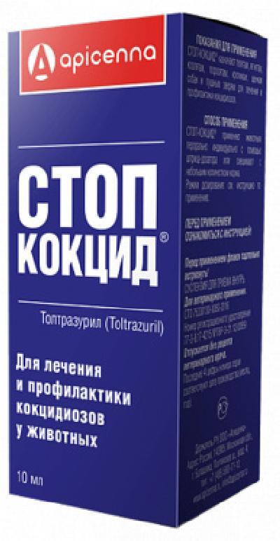 Apicenna Стоп-Кокцид препарат для животных, для лечения и профилактики кокцидозов 10 мл