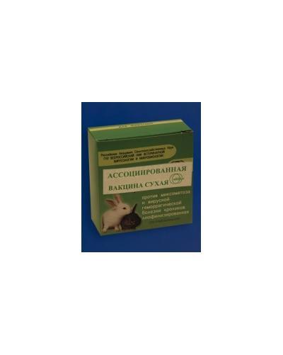 (t) Ассоциированная вакцина против миксоматоза и ВГБК 100доз/уп., 13355