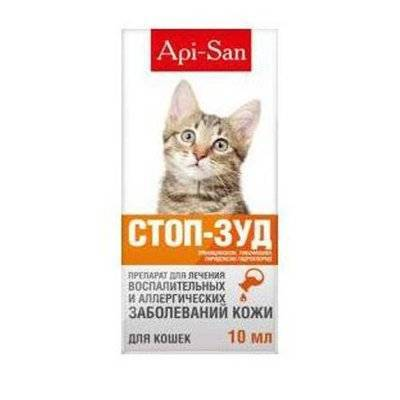 Apicenna Стоп-Зуд суспензия для кошек, при заболеваниях кожи и аллергии 10 мл