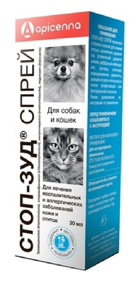 Apicenna Стоп-Зуд спрей при заболеваниях кожи и аллергии 30 мл