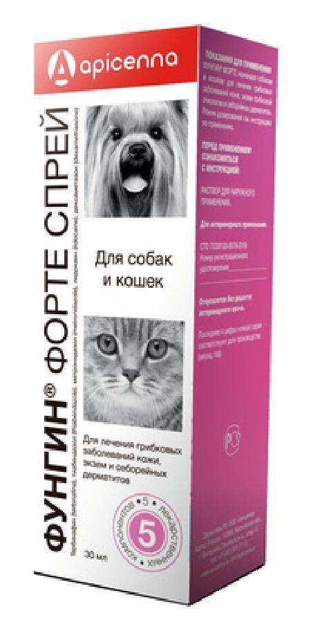 Apicenna Фунгин Форте спрей для кошек и собак, лечение лишая и других грибковых заболеваний 30 мл