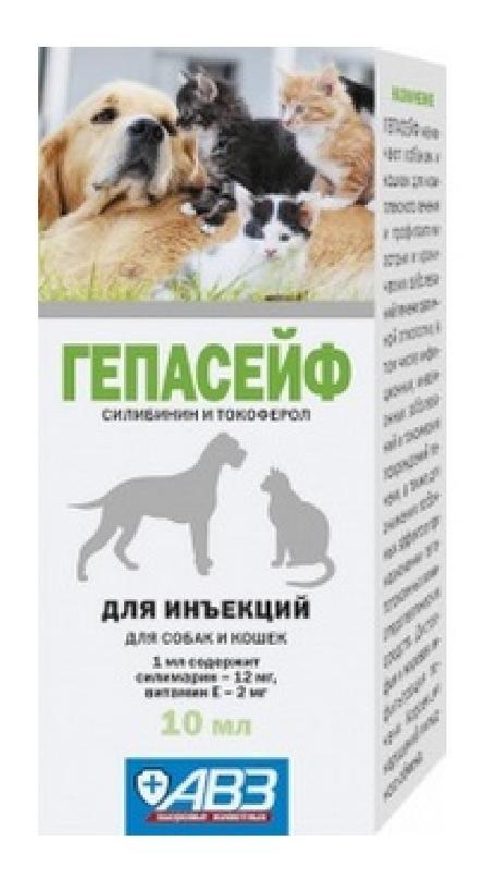 АВЗ Гепасейф раствор для инъекций для кошек и собак, гепатопротектор 10 мл