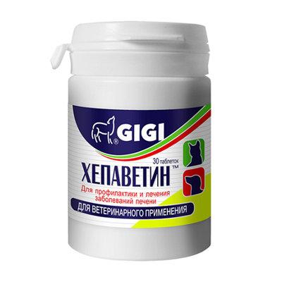 GiGi Хепаветин таблетки для собак 30 таблеток