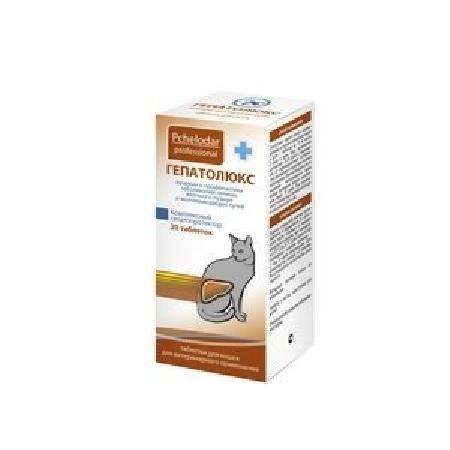 Гепатолюкс таблетки для кошек 20 таб. (15штуп) ПЧЕЛОДАР