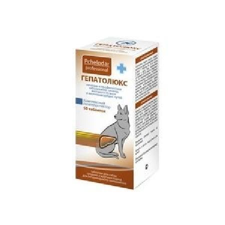 Гепатолюкс таблетки для средних и крупных собак 50 таб. 1 таб. на 20 кг. (15шткор) ПЧЕЛОДАР