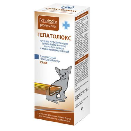 Гепатолюкс суспензия для мелких собак, 25мл (18штуп) ПЧЕЛОДАР