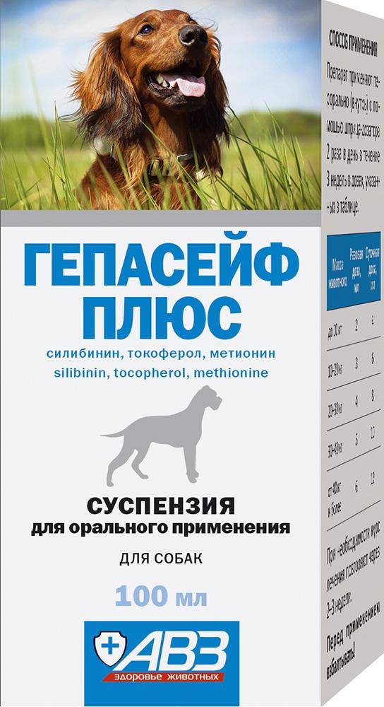 Гепасейф плюс 100 мл для собак суспензия для орального применения