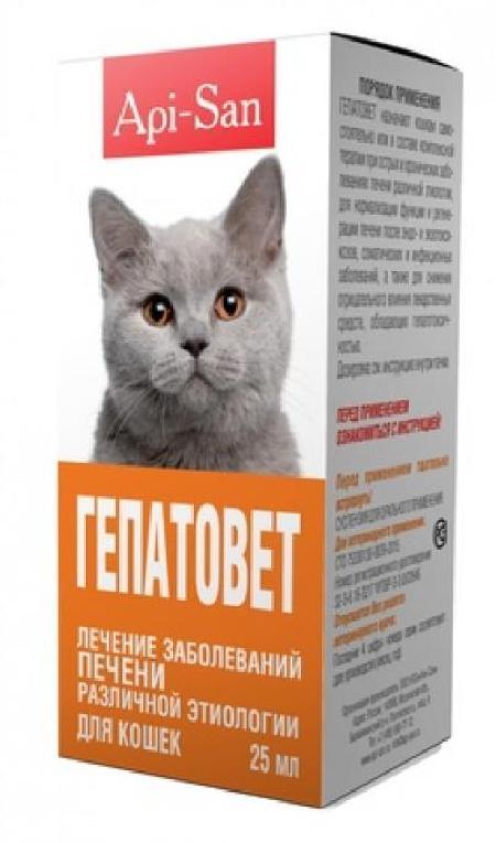 Api-San Гепатовет суспензия для лечения заболеваний печени у кошек 25 мл