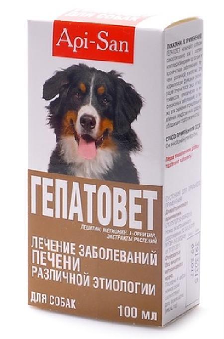 Апи-Сан (Apicenna) ВИА Гепатовет для лечения печени у собак, суспензия, 0,1 кг, 17951