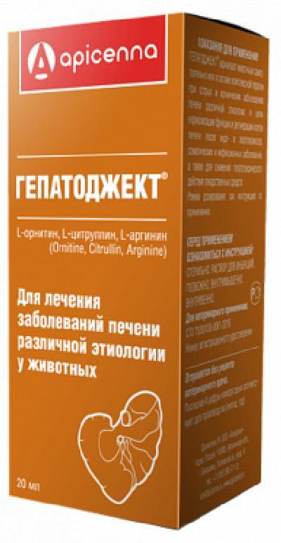 Apicenna Гепатоджект раствор для инъекций для животных, лечение заболеваний печени 20 мл