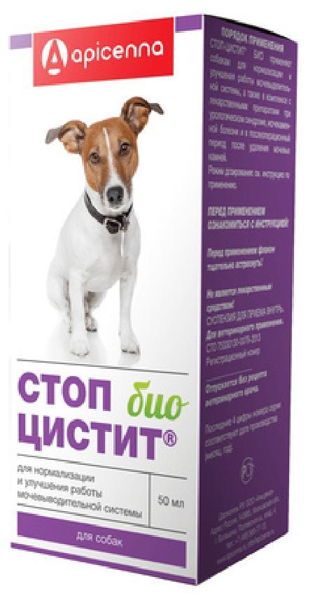 Apicenna Стоп-Цистит Био суспензия для собак, для нормализации работы мочевыделительной системы 50 мл
