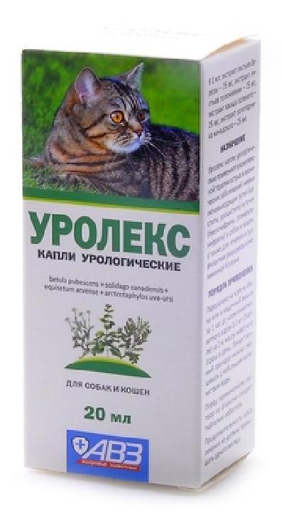 АВЗ Уролекс капли для кошек и собак, урологические 20 мл