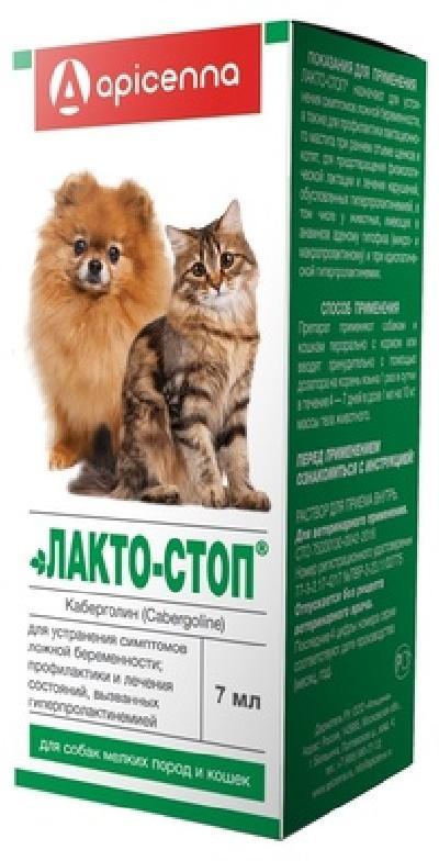 Apicenna Лакто-Стоп препарат для кошек и собак, устранение симптомов ложной беременности 7 мл