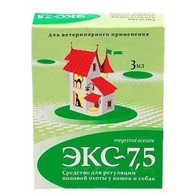 АВЗ ЭКС-7,5 суспензия для кошек и собак, для регуляции половой охоты 3 мл