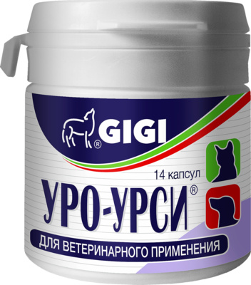 GiGi Уро-Урси капсулы 14 капсул