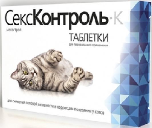 Rolf Club СексКонтроль таблетки для котов, для регуляции половой охоты 10 таблеток