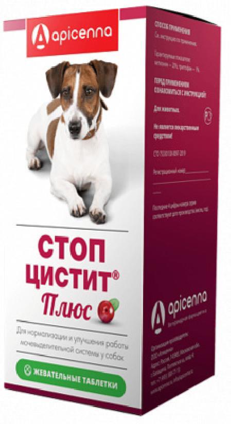 Стоп-Цистит плюс жеват таблетки длЯ собак обак 1000мг №40 (32 упкор)