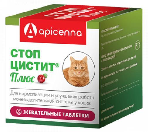 Apicenna Стоп-цистит Плюс жевательные таблетки для кошек, 500мг 30 таблеток