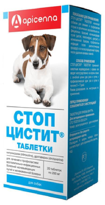 Apicenna Стоп-Цистит таблетки для собак 20 таблеток