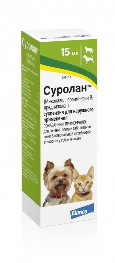 Elanco Суролан - ушные капли для лечения отита собак и кошек (12674), 0,015 кг