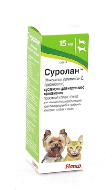 Elanco Суролан капли для кошек и собак, лечение отитов 15 мл