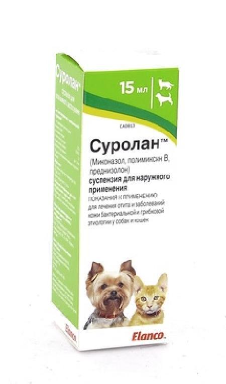 Elanco Суролан капли для кошек и собак, лечение отитов 30 мл