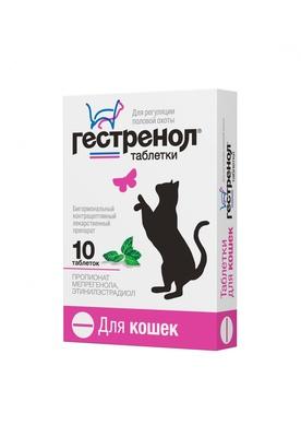 Астрафарм Гестренол таблетки для взрослых кошек, регуляция половой охоты 10 таблеток